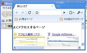 Google_chrome_firefox_toolbar