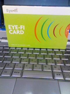 Eye-Fi届いたよ!