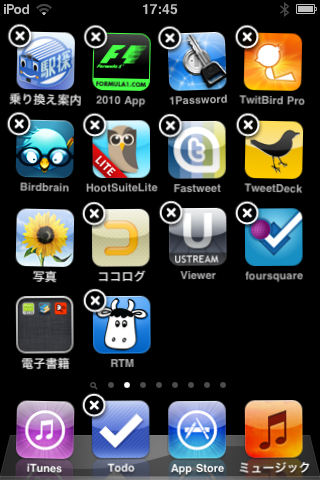 Ipod_touch_ios4_folder_1